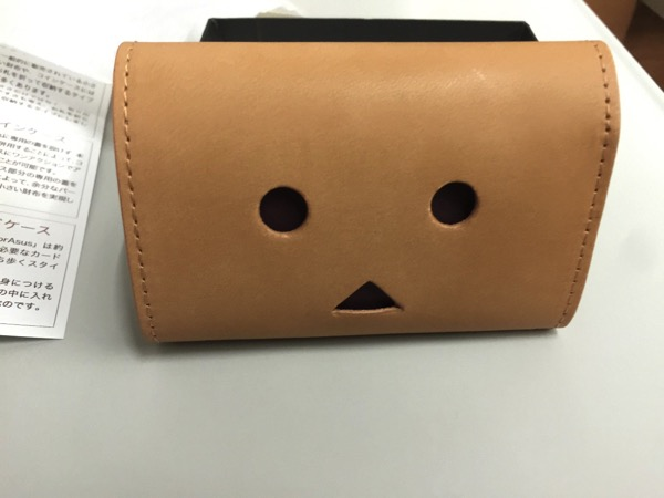 Small wallet 6404