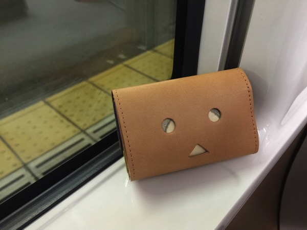 Small wallet 6410