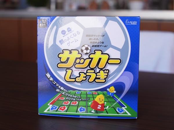 「サッカーしょうぎ」届きました → 戦術脳が鍛えられる!?これは楽しい!