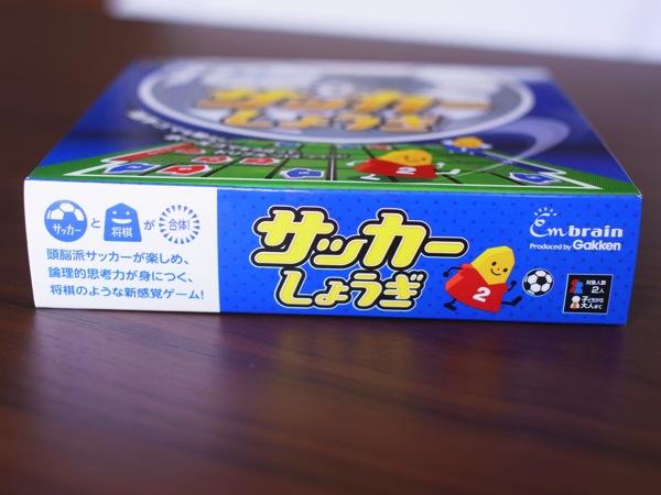 Soccer shougi 4556