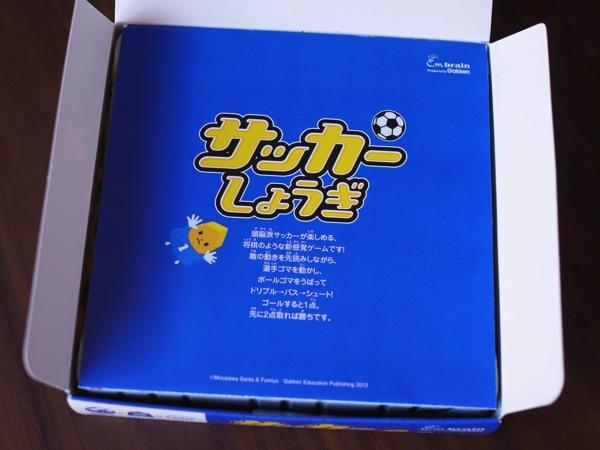 Soccer shougi 4559