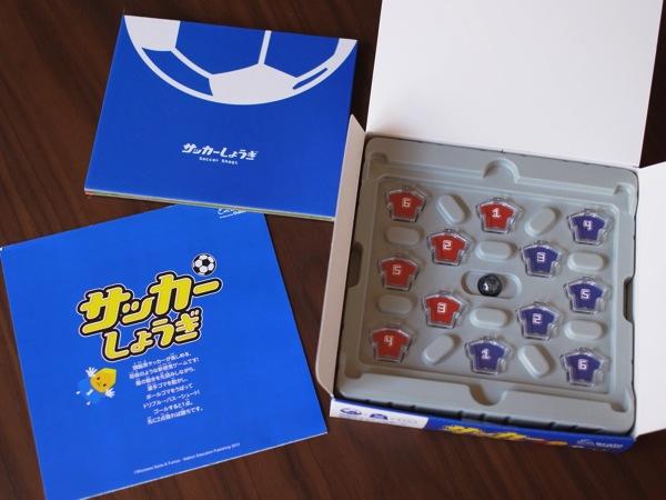 Soccer shougi 4560