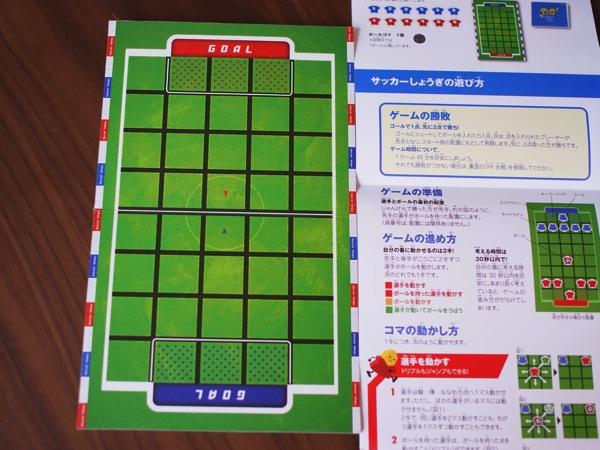 Soccer shougi 4562