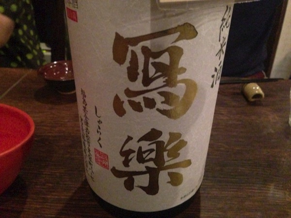 Soregashi 9809