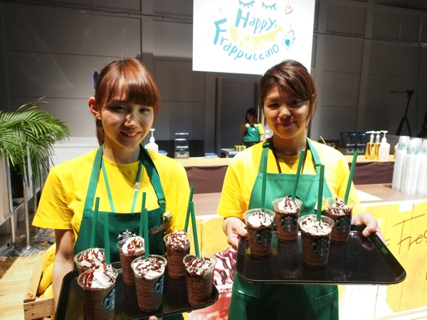 Starbucks 150085