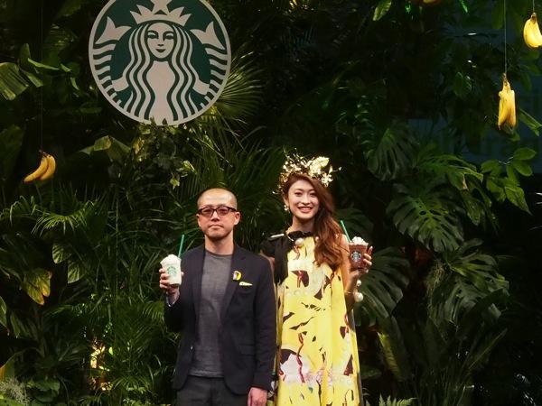 Starbucks 150156