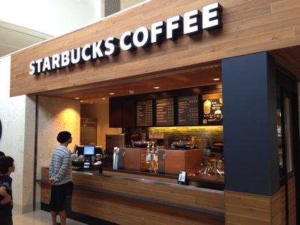 Starbucks 8082