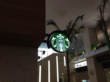 Starbucks 8083