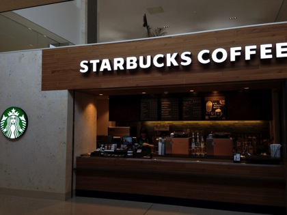日本最南端!「スターバックスコーヒー石垣空港店」(石垣島)