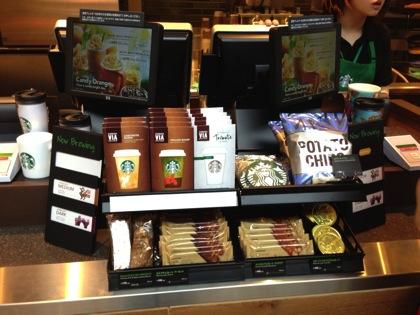 Starbucks 8087
