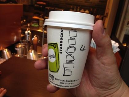 Starbucks 8089