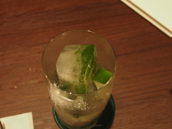 Suntory hibiya bar ii 0025
