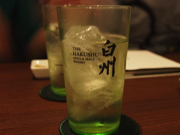 Suntory hibiya bar ii 0028