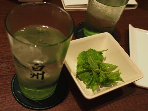Suntory hibiya bar ii 0029