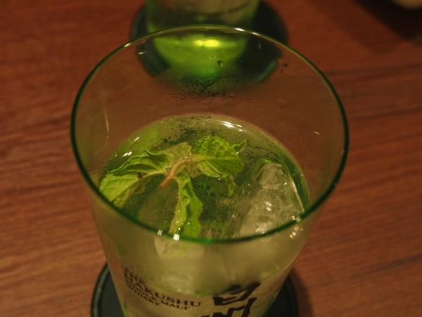 Suntory hibiya bar ii 0031