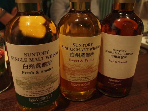 Suntory hibiya bar ii 0063