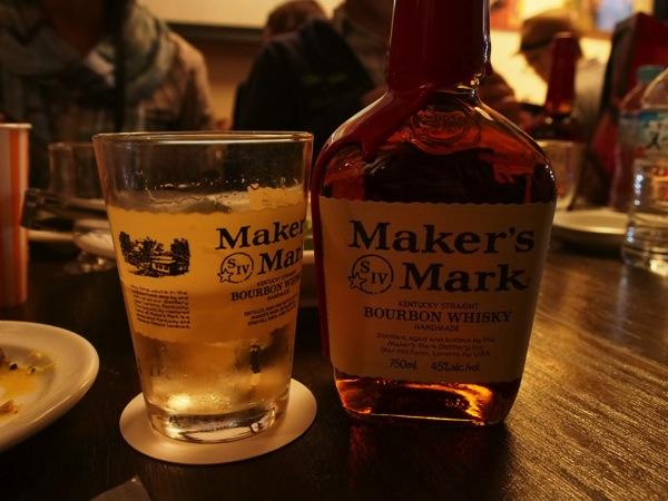Suntory makersmark 140054