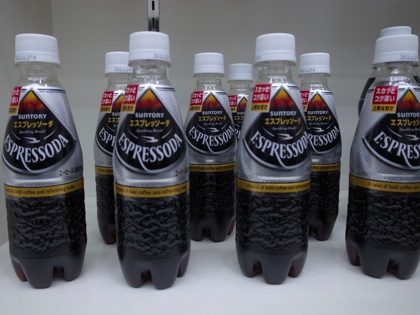 コーヒー&炭酸!? 開発者に聞く「エスプレッソーダ」座談会 〜氷で飲んだ → 美味かった!