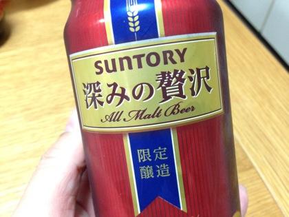 サントリー「深みの贅沢」セブン&アイグループ限定醸造ビール
