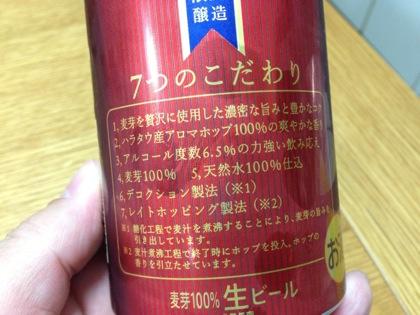 Suntory 5481