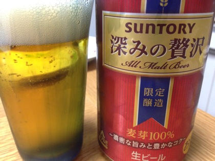 Suntory 5482