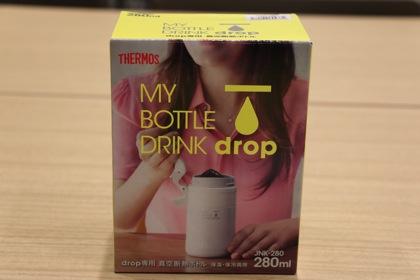 サントリー「drop(ドロップ)」香り高い専用ポーションでドリンクを作るマイボトルシステム