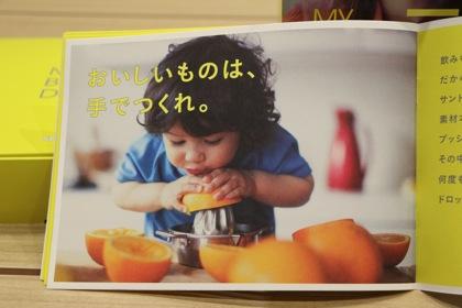 Suntory drop 0159