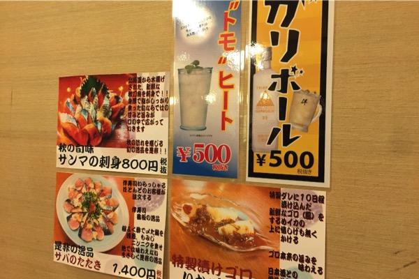 Sushi tomo 4921