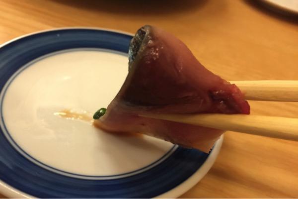 Sushi tomo 4930