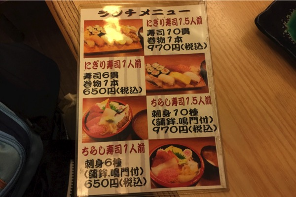 Sushi tomo 4947