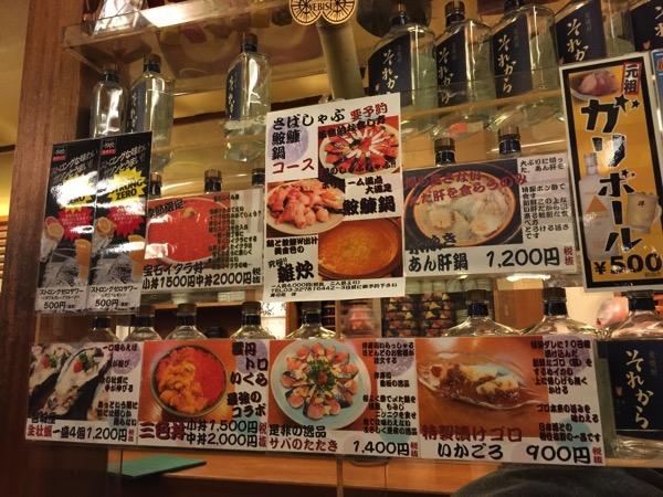 Sushi tomo 5825