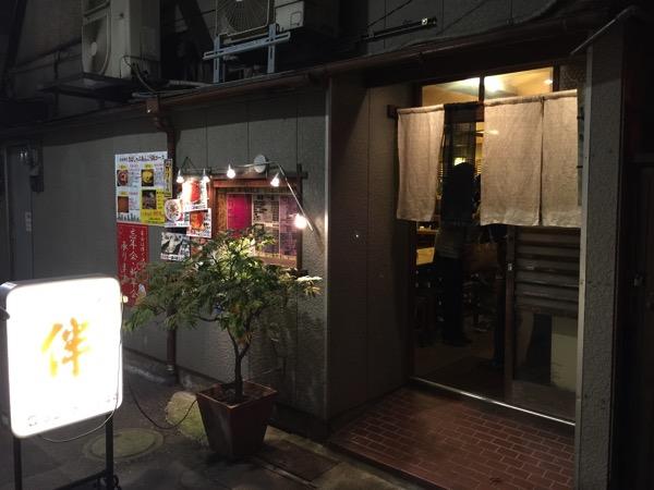 Sushi tomo 5828