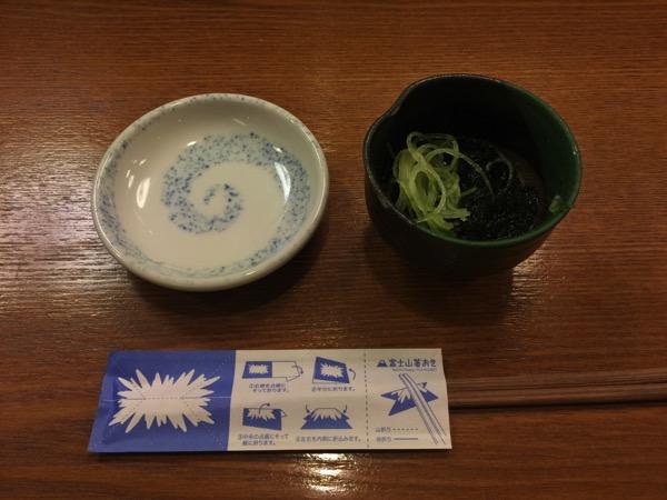 Sushi tomo 6125