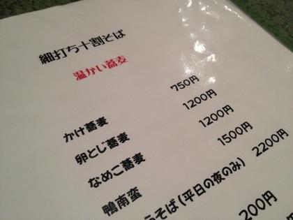 Takuhan MG 0605