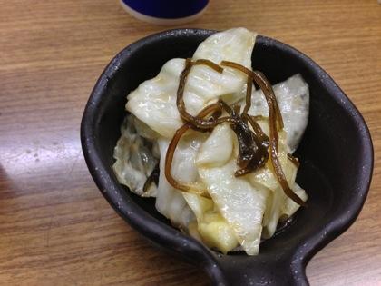 Tamagawaya 2735