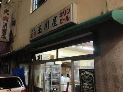 仕事帰りに角打ちで一杯ひっかける「玉川屋」(浜松町)