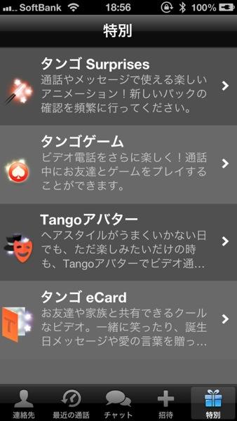 Tango 7234