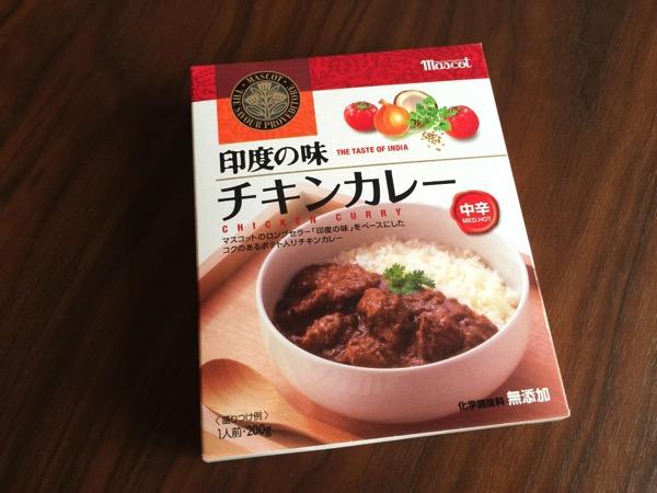 肉を入れて15分で完成するカレーペースト「印度の味(チキンカレー)」のレトルト版を食べてみた!
