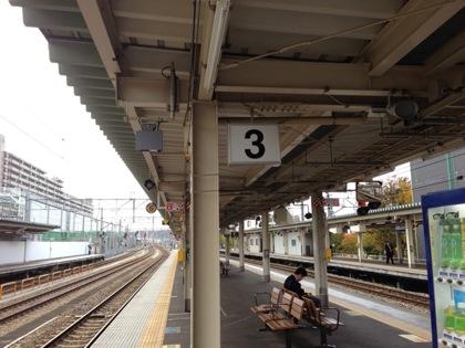 Tateyama soba 3926