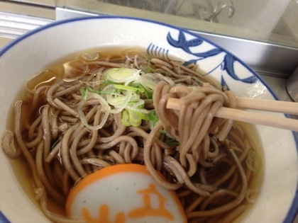 Tateyama soba 3933