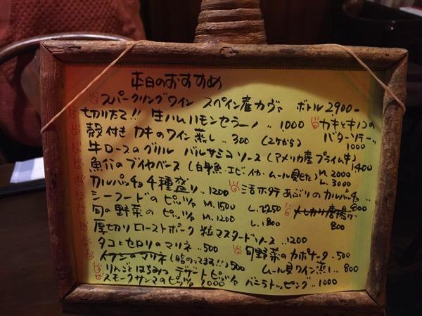 Tawara iwaki 5374