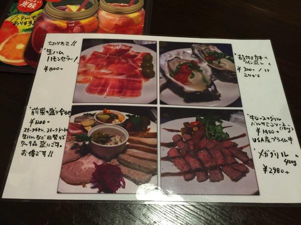 Tawara iwaki 5375