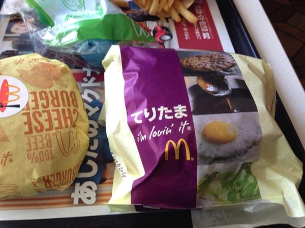 マクドナルドで「てりたま」を食す!