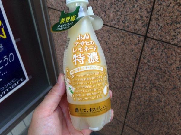Tokuno lemonade 9251