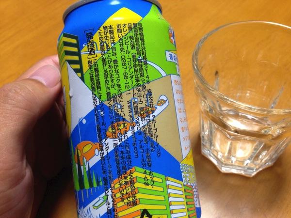 Tokyo picnic 1512