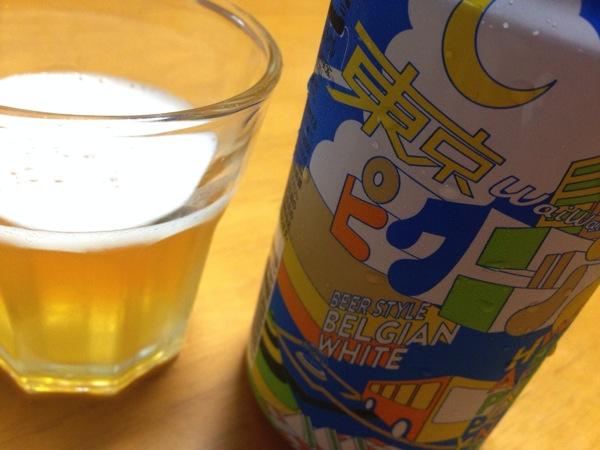 「東京WaiWaiピクニック」イオン限定・数量限定のホワイトビール