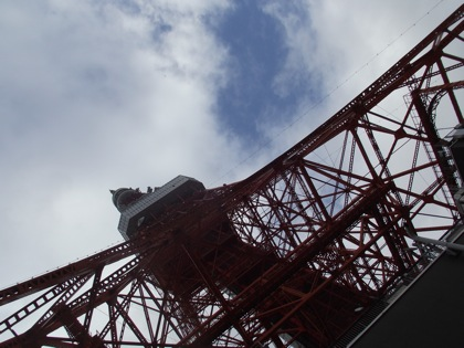 Tokyo tower081299171492