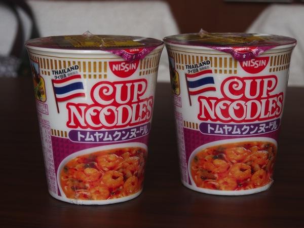 今さらながら「トムヤムクンヌードル」食してみた!酸っぱ辛くて美味いねー!