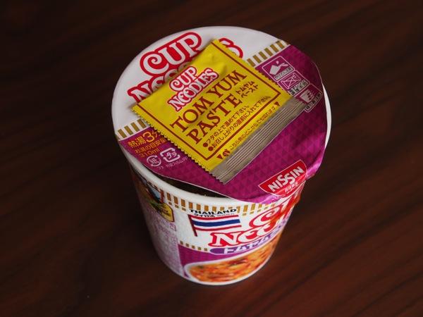 Tom yum noodles 0711