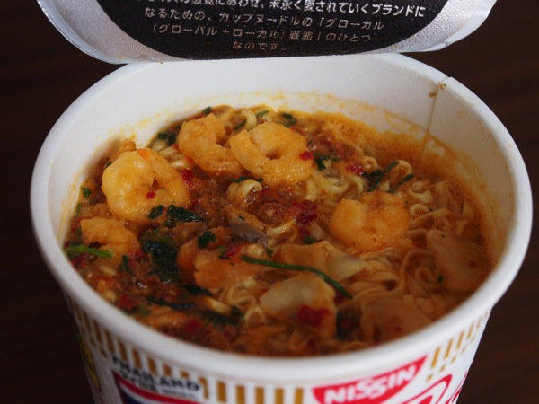 Tom yum noodles 0716